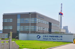 Jiangsu Oji Paper Co., Ltd.
