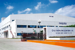 Oji Paper Nepia (Suzhou) Co., Ltd.