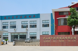 Kunshan Oji Filter Co., Ltd.
