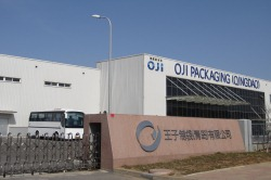 Oji Packaging (Qingdao) Co., Ltd.