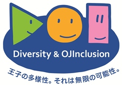 Oji Diversity Unlimited possibilities